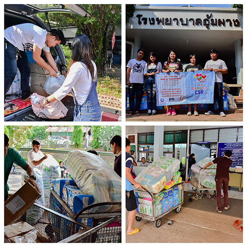 Giving's Day ครั้งที่ 2